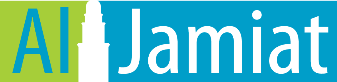 Guest Blog Post Al Jamiat