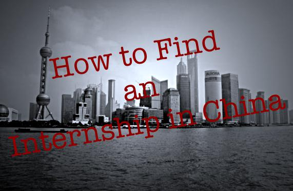 How to find an Internship in China