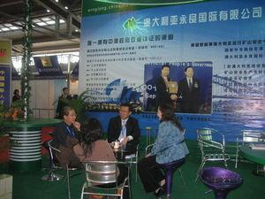 The Winglong Booth at the fair in Shenzhen