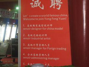 I LOVE CHINGLISH