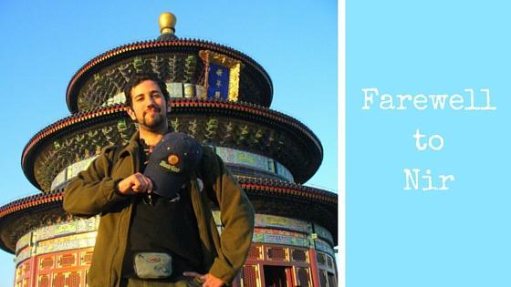 Farewell Nir – My China Experience 18