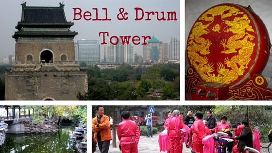 Bell and Drum Tower – My China Experience 20