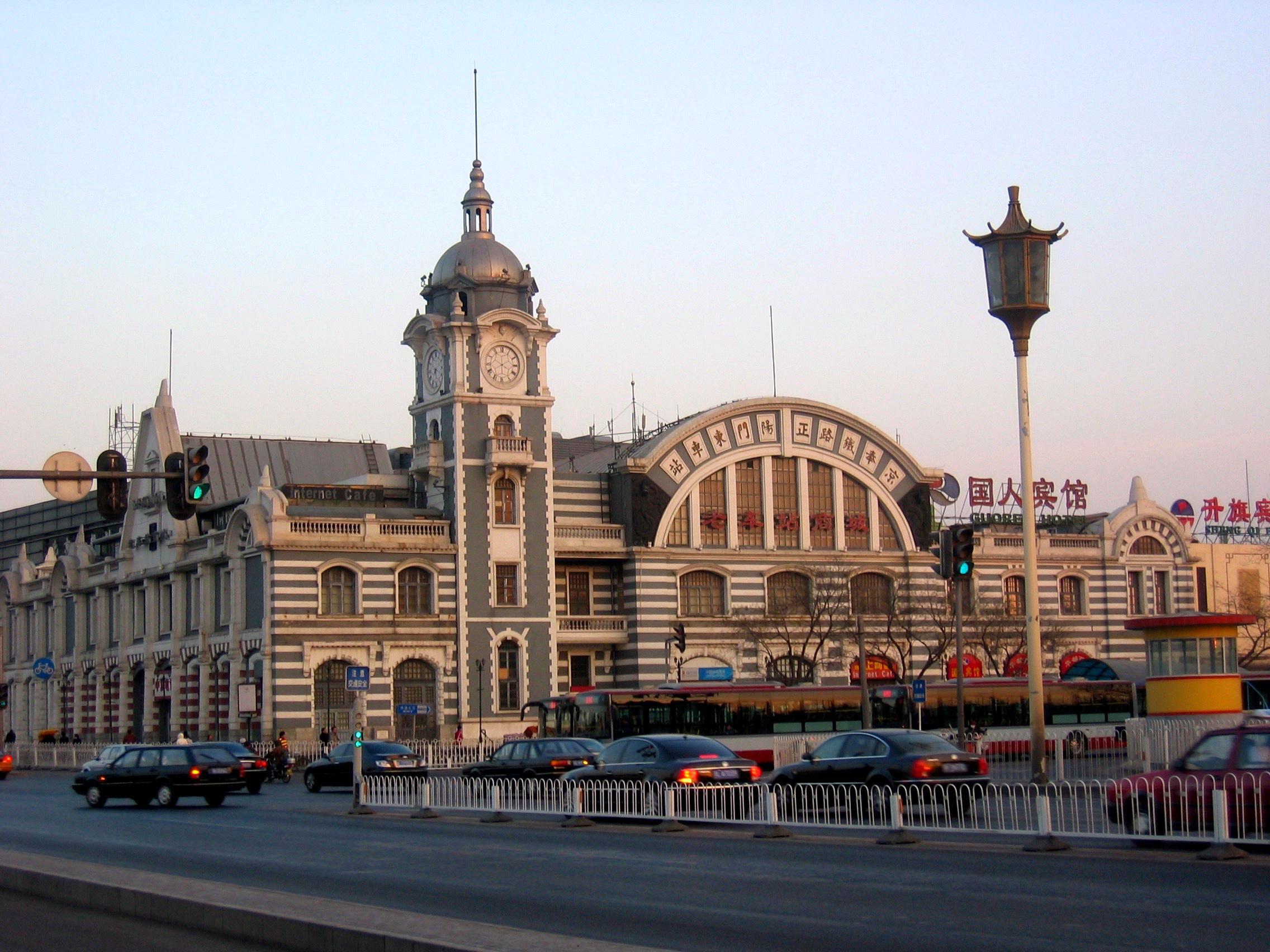 Discover Beijing - Tiananmen Square 1