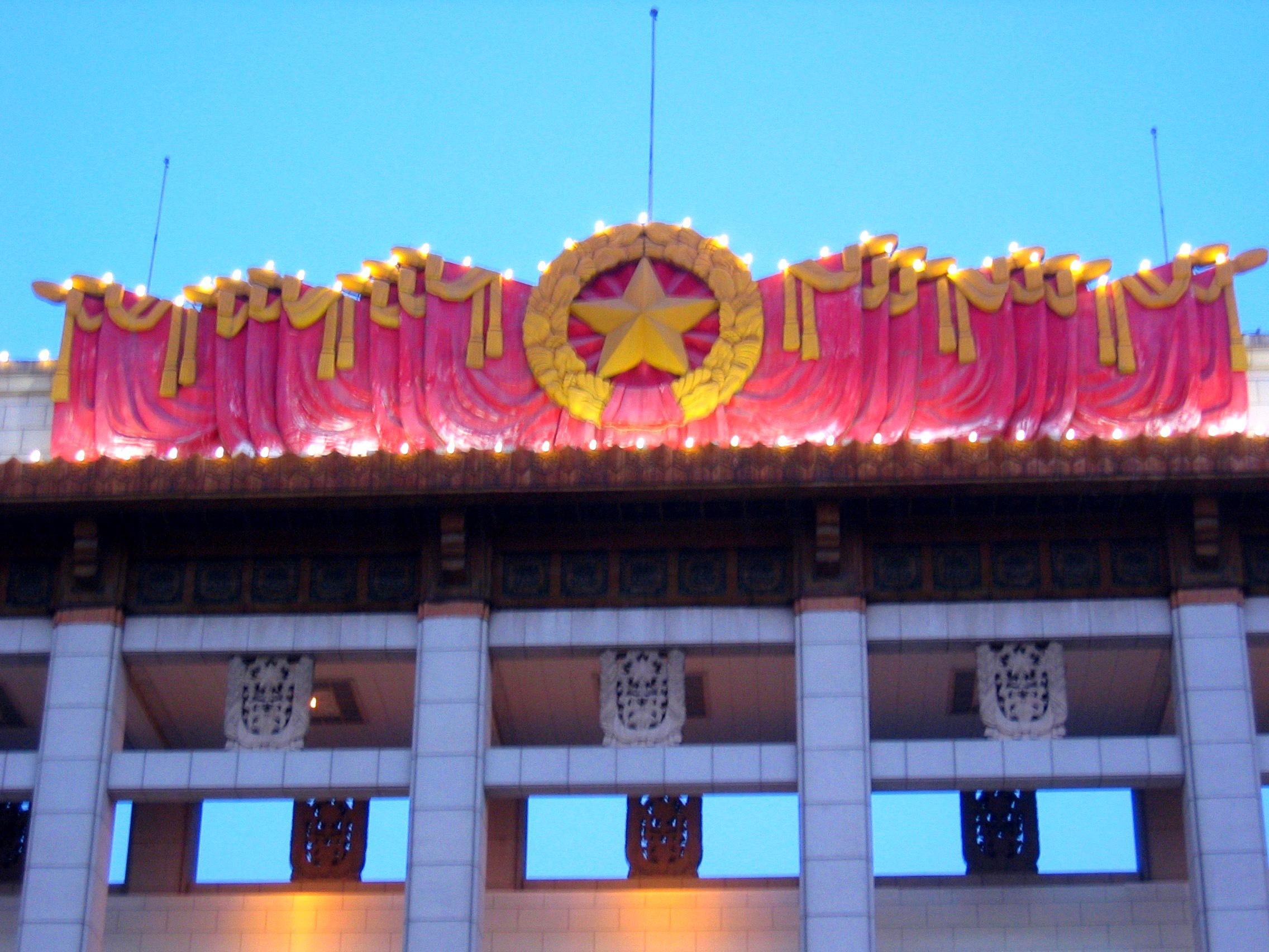 Discover Beijing - Tiananmen Square 3