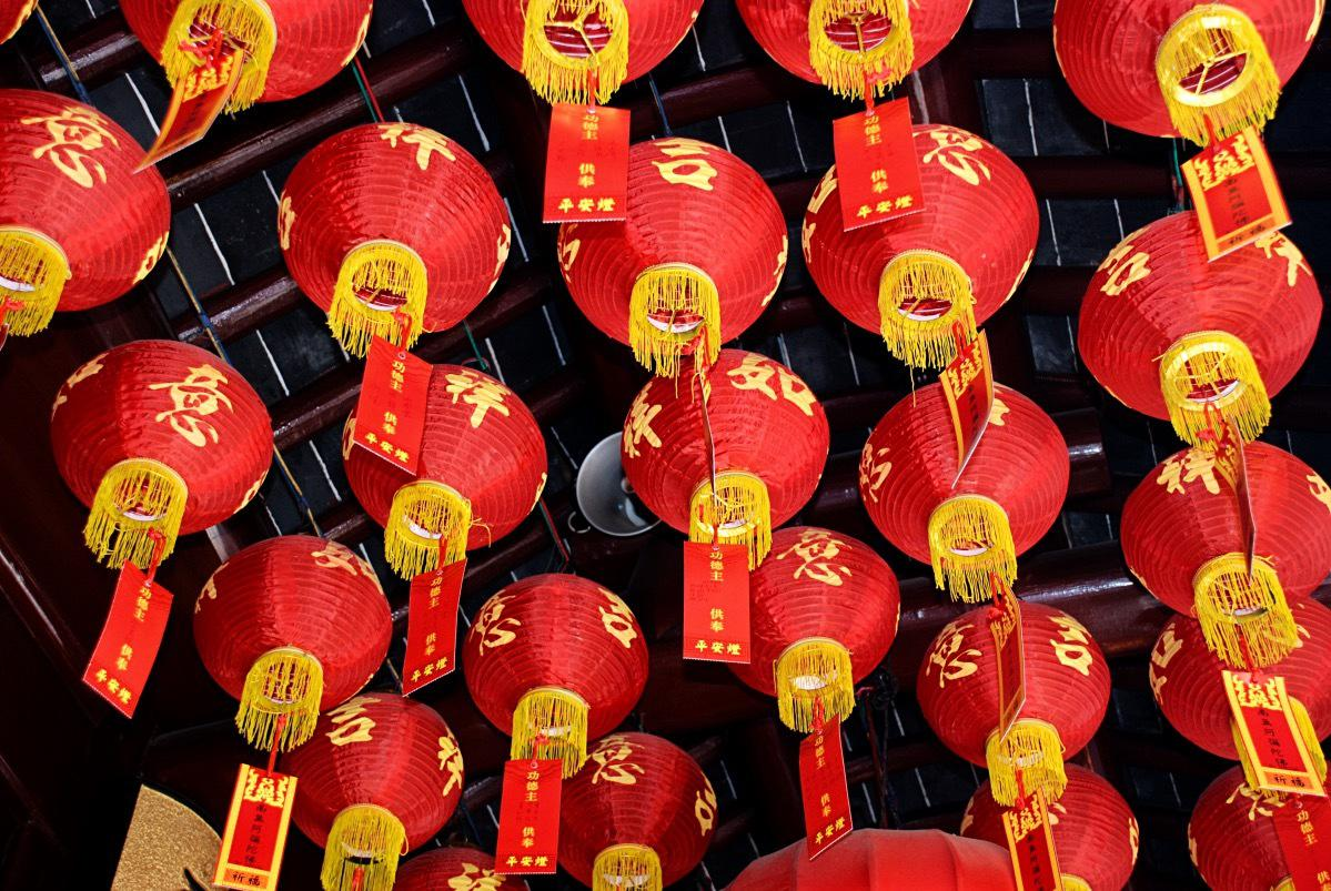 Shanghai - Chinese Lanterns