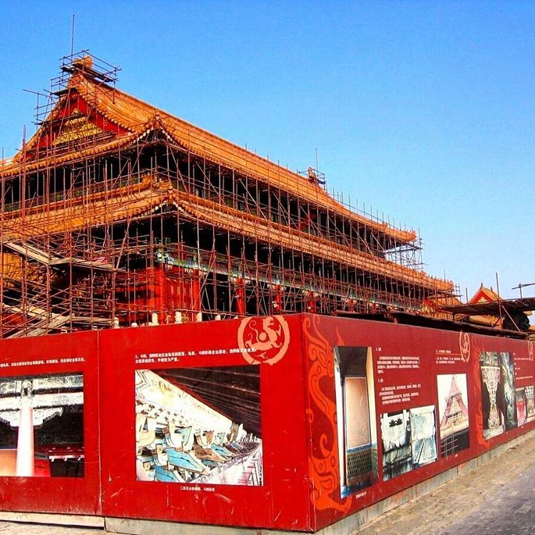 The Forbidden City under construction before the 2008 Olympics